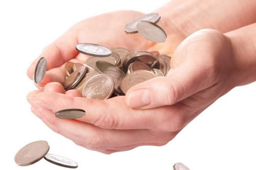 Convertir monedas