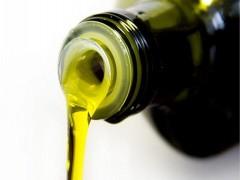 Img aceitevirgen1