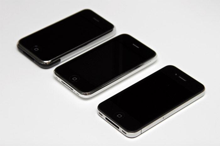 Img alternativas iphone4s portada