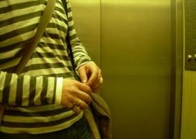 Img ascensor dentro art