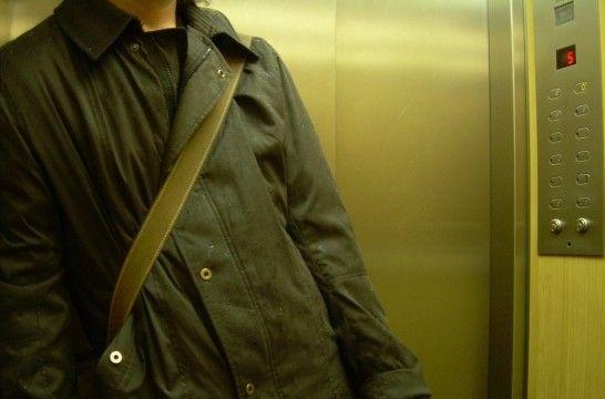 Img ascensor listadogr