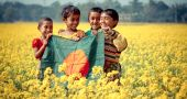 Img banglades