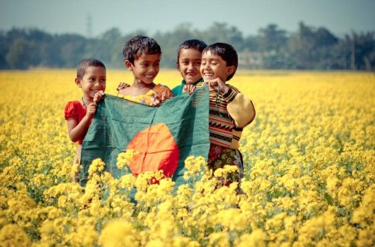Img banglades listg