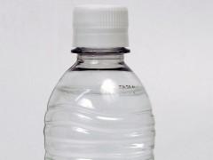 Img botellin agua1