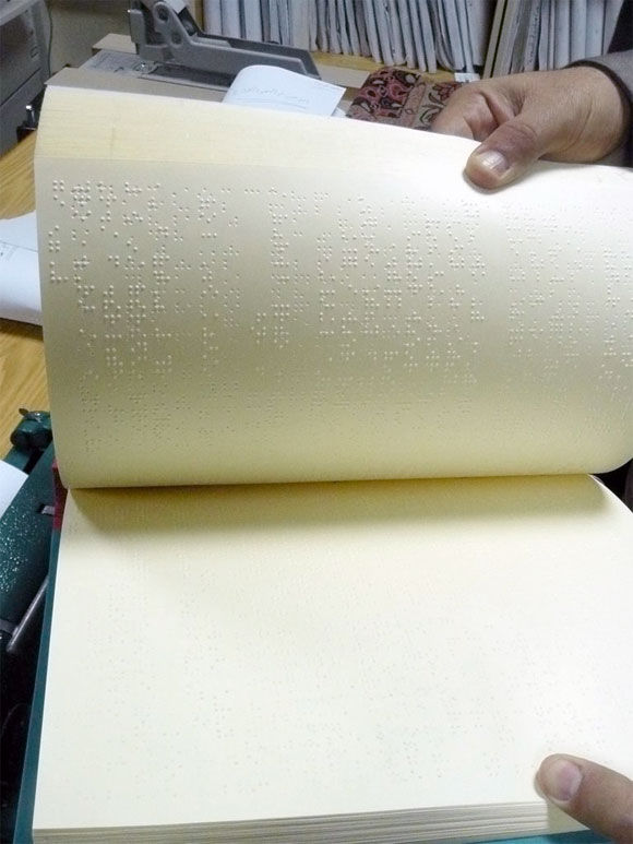 Img braille