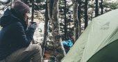 Img camp noel