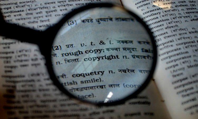 Img derechos autor grande