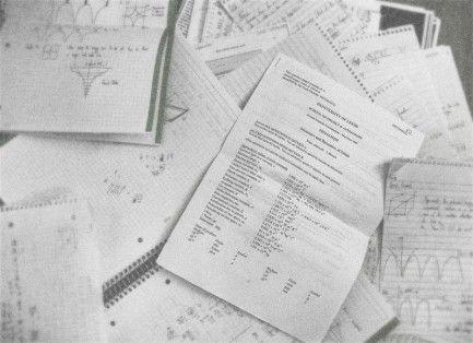 img_examenses