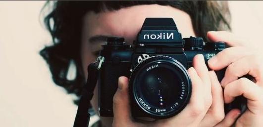 Img fivefotocams portada