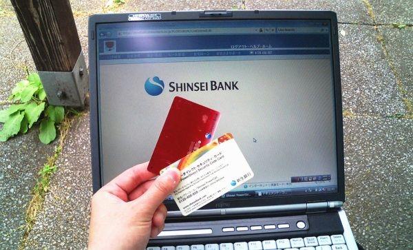 Img internet banking