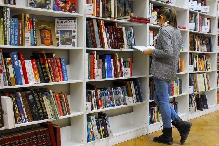 Img lectura biblioteca grande