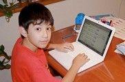 Xogos infantís de computador para aprender inglés