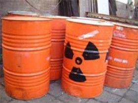 Img nuclear001