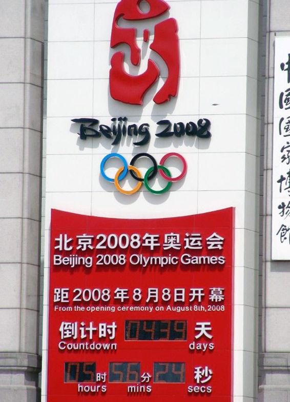 Img olimpiadas