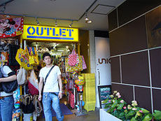 Img outlet