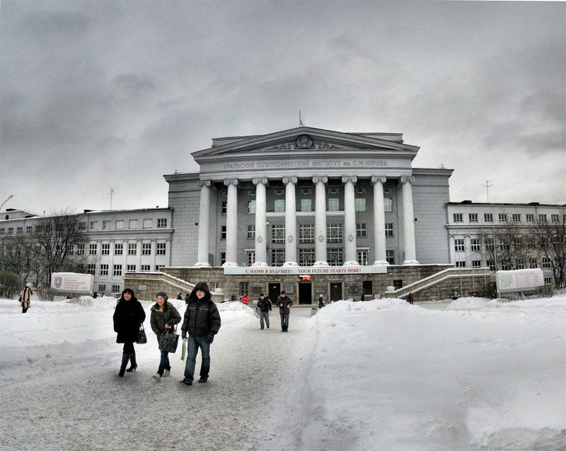 Img universidad rusia