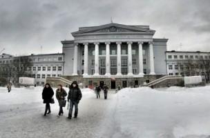 Img universidad rusia art5