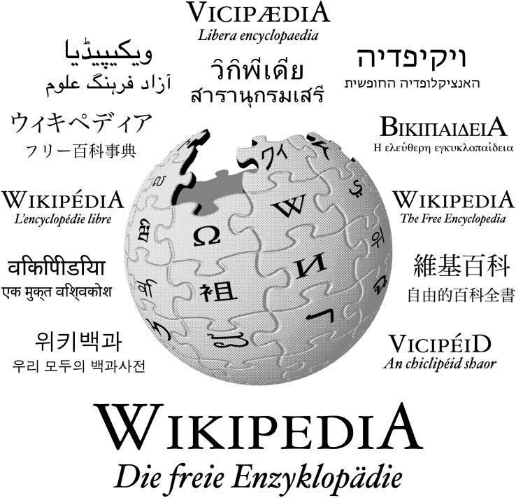 Img wikiuse portada