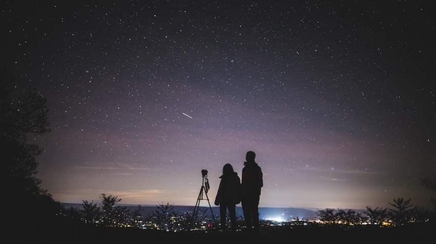 observacion astronomia