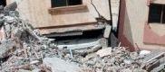 Terremoto pk
