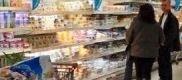 Carro supermercados pk