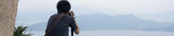 Fotografa gr