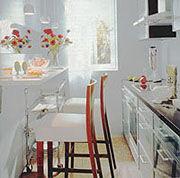 C mo lograr la mejor ubicaci n de los electrodom sticos en for Ubicacion de cocina