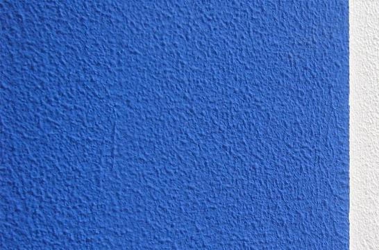 El azul en la decoraci n del dormitorio eroski consumer for Color azul grisaceo para paredes