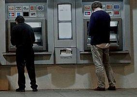 Cajero banco for Los cajeros automaticos
