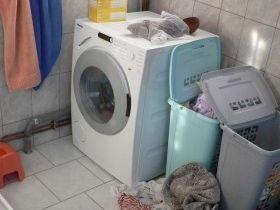 Cubos para la ropa sucia materiales y dise os eroski - Cubos para la ropa sucia ...